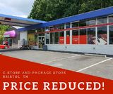 King College C-Store and Package Store