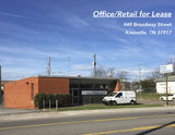 Office/Retail Space Available for Lease ~ Broadway